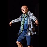 太田胃散 PRESENTS TSURUBEBANASHI2019