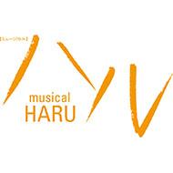 薮宏太(Hey! Say! JUMP)主演!関西テレビ放送開局60周年記念 ミュージカル「ハル」