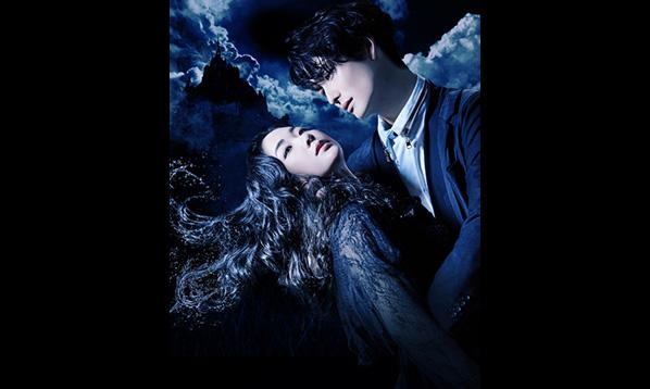 岡田将生 黒木華 出演『ハムレット』