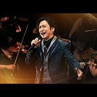 『石丸幹二 オーケストラコンサート2019 ~ミュージカル、29年の道のり~』