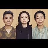 永作博美 出演!PARCOプロデュース2019 『人形の家 Part2』