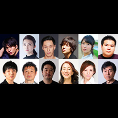 Bunkamura30周年記念 シアターコクーン・オンレパートリー2019『美しく青く』