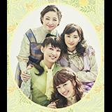 朝夏まなと 主演!ミュージカル『Little Women -若草物語』