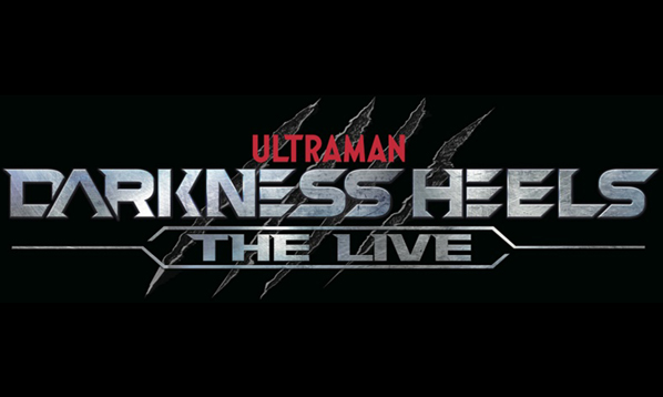舞台「DARKNESS HEELS~THE LIVE~」