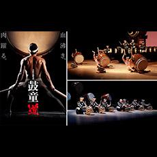 鼓童ワン・アース・ツアー2019「道」