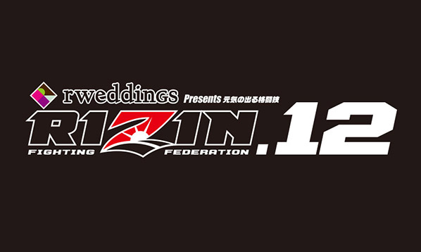 RWEDDINGS presents RIZIN.12