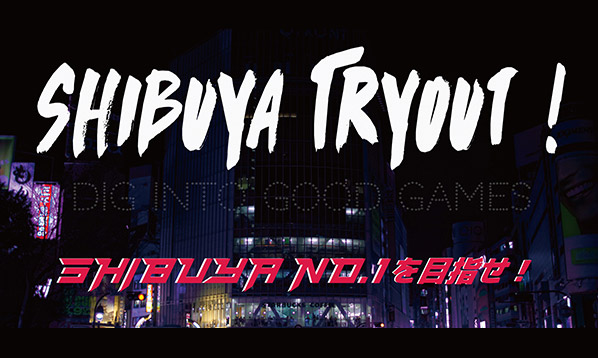 DIG INTO GOOD GAMES SHIBUYA TRYOUT