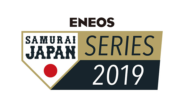 ENEOS 侍ジャパンシリーズ2019「日本 vs メキシコ」