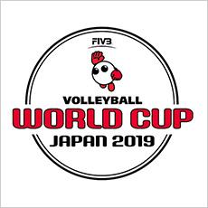FIVBワールドカップバレーボール2019 男子 広島大会