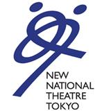 新国立劇場【オペラ】