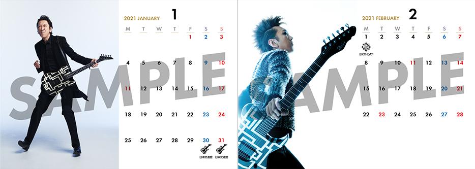 ローソンプリント「HOTEI 40th Anniversary Photo Selection」40周年記念カレンダー