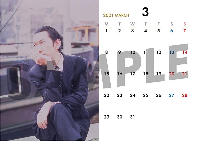 ローソンプリント「HOTEI 40th Anniversary Photo Selection」3月カレンダー