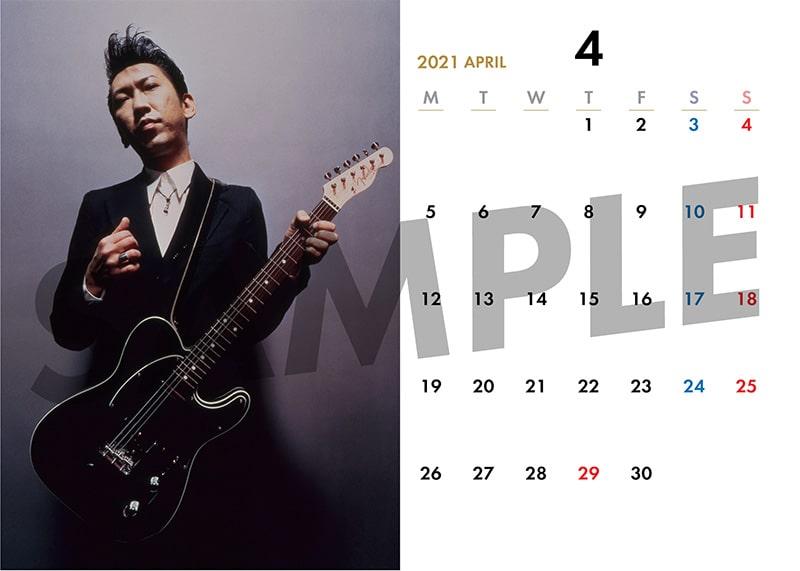 ローソンプリント「HOTEI 40th Anniversary Photo Selection」4月カレンダー