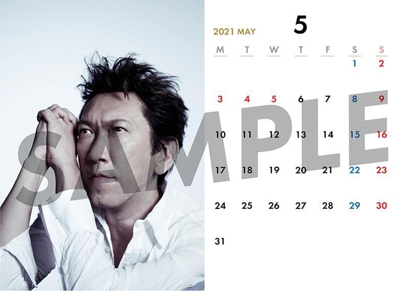 ローソンプリント「HOTEI 40th Anniversary Photo Selection」5月カレンダー