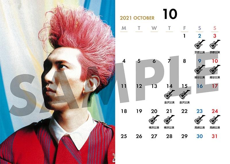 ローソンプリント「HOTEI 40th Anniversary Photo Selection」カレンダー