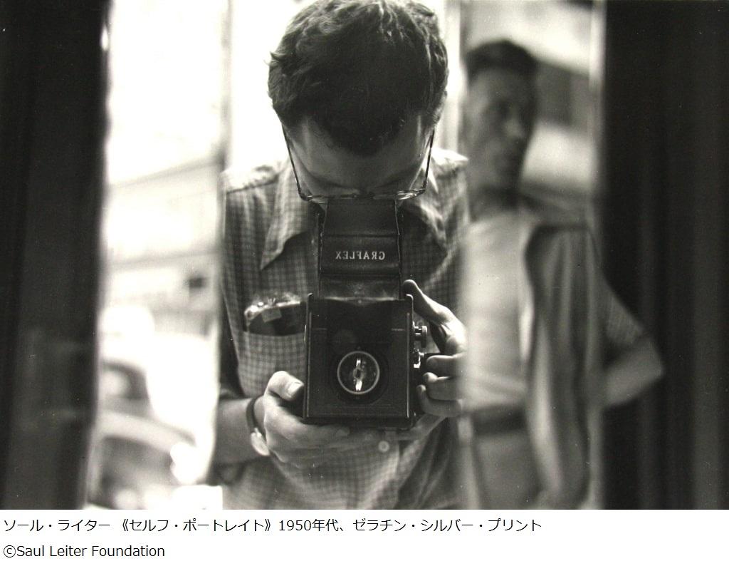 <font color=orange>【前売価格】</font>ニューヨークが生んだ伝説の写真家 永遠のソール・ライター