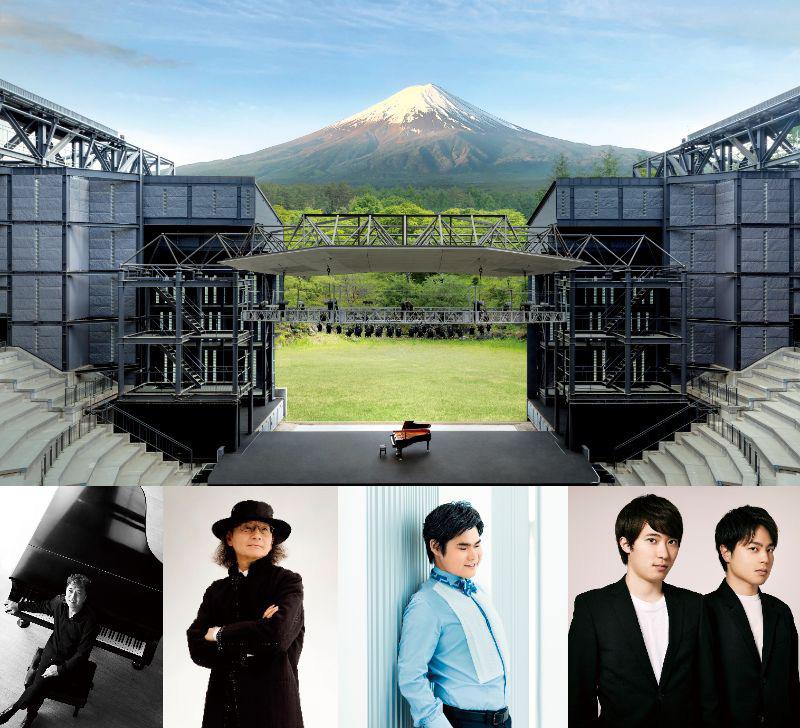 <font color=orange>【優待価格】</font>富士山河口湖ピアノフェスティバル2021