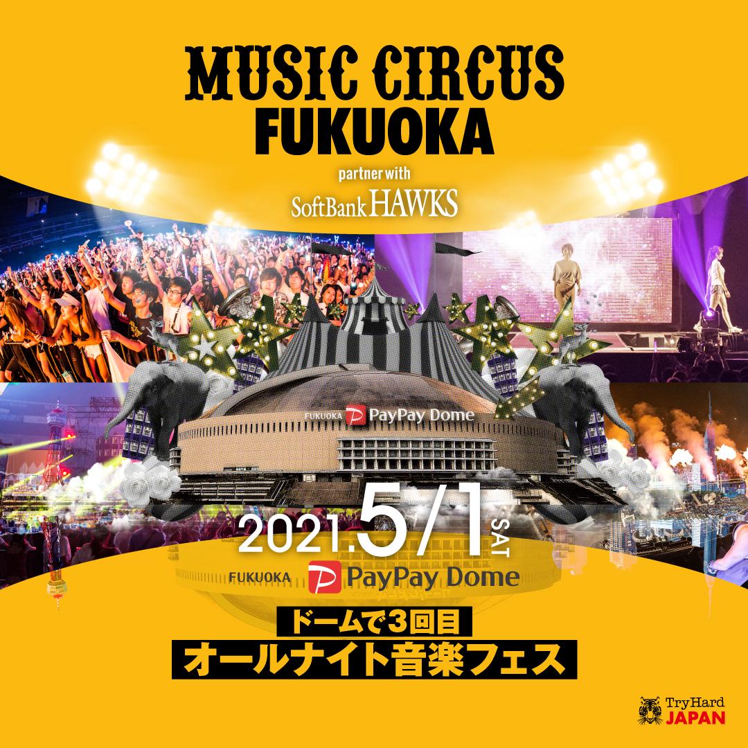 MUSIC CIRCUS partner with SoftBank HAWKS