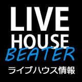 BEATER [ライブハウス情報]
