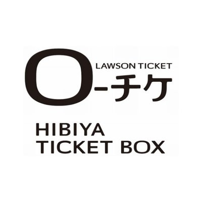 ローチケ HIBIYA TICKET BOX