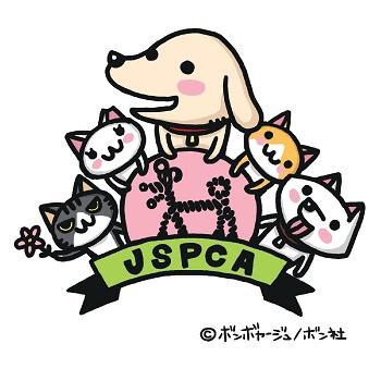 (公財)日本動物愛護協会