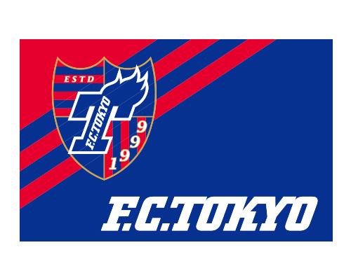 スポーツ サッカー FC東京U-23