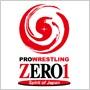 スポーツ プロレス ZERO1