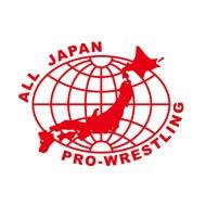 スポーツ プロレス 全日本プロレス