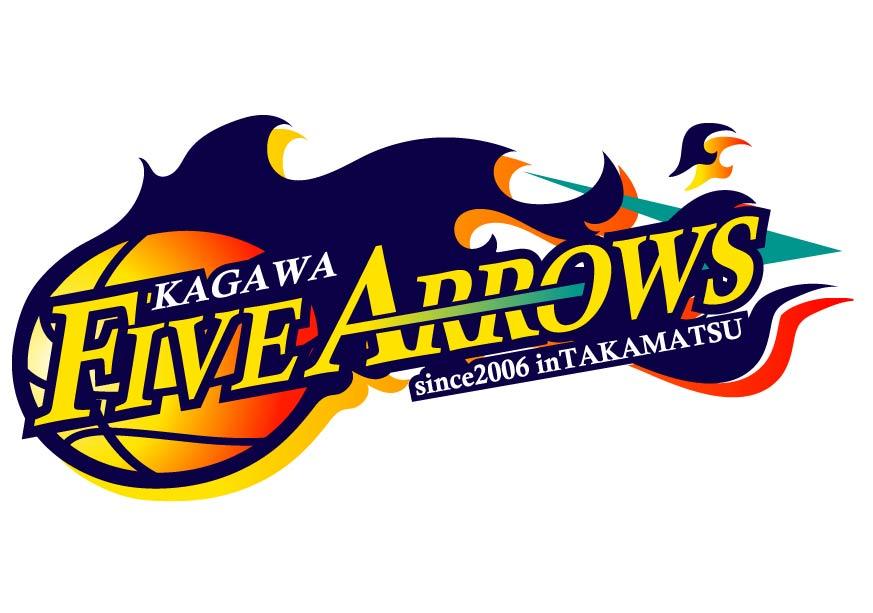 スポーツ バスケットボール 香川ファイブアローズ (Bリーグ)