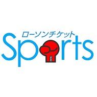 スポーツ プロレス