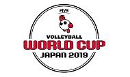 スポーツ FIVBワールドカップバレーボール2019 男子 広島大会