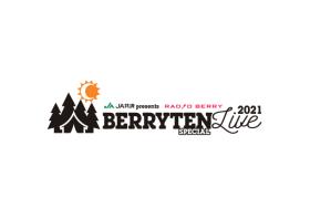 RADIO BERRY ベリテンライブ2021 Special