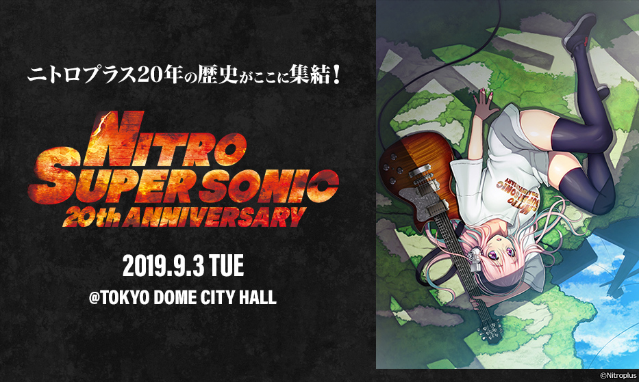 Nitroplus Presents「NITRO SUPER SONIC 20th ANNIVERSARY」
