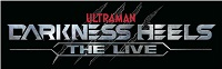 演劇 舞台「DARKNESS HEELS~THE LIVE~」