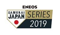 スポーツ ENEOS 侍ジャパンシリーズ2019「日本 vs カナダ」