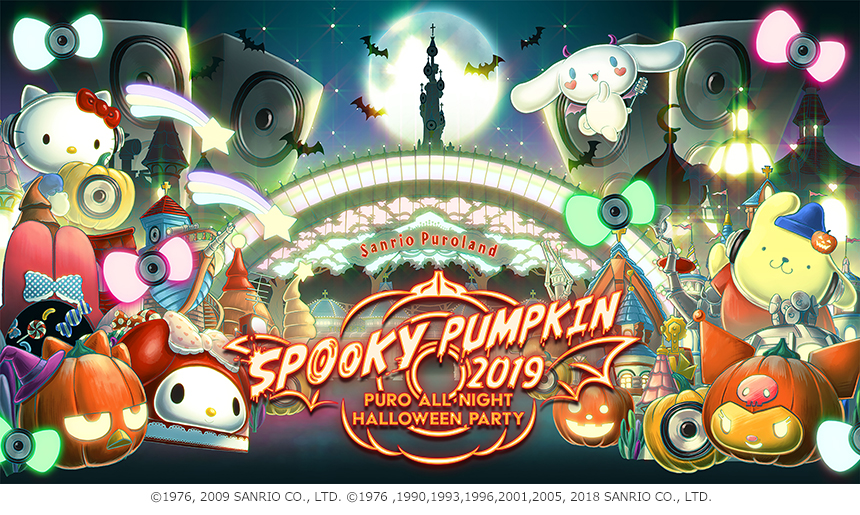 SPOOKY PUMPKIN 2019 ~PURO ALL NIGHT HALLOWEEN PARTY~