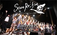 Score Re;fire #2 ~WILD ARMS Vocal Songs Concert 2019~