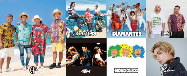 オリオンビール presents 令和初CountDown Live in OKINAWA, HY, カウントダウン