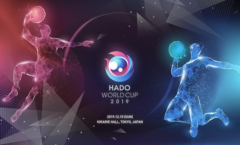 スポーツ HADO WORLD CUP 2019