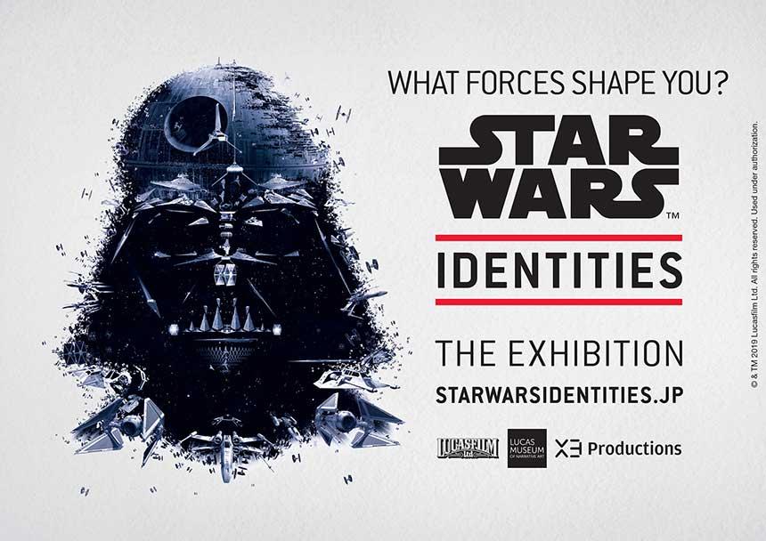 STAR WARS (TM) Identities: The Exhibition