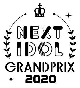 NEXT IDOL GRANDPRIX 2020