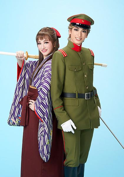 宝塚歌劇花組公演 ミュージカル浪漫『はいからさんが通る』