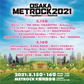 OSAKA METROPOLITAN ROCK FESTIVAL 2021