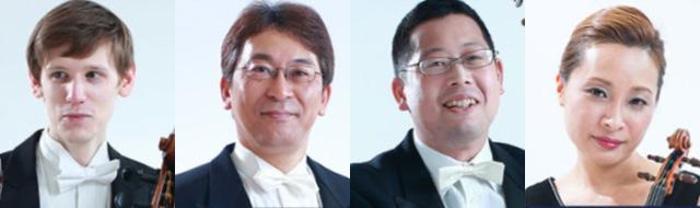 新日本フィルハーモニー交響楽団 室内楽シリーズⅩVII