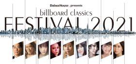 Daiwa House presents billboard classics festival 2021