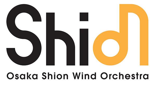 Osaka Shion Wind Orchestra(オオサカ・シオン・ウインド・オーケストラ)