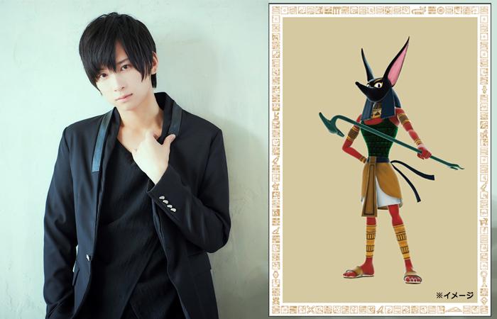 古代エジプト展 展覧会キャラクター「アヌビス」の声と動きに荒牧慶彦さんが挑戦!