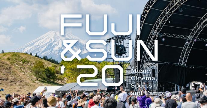 FUJI&SUN2020 ~キャンプフェス~