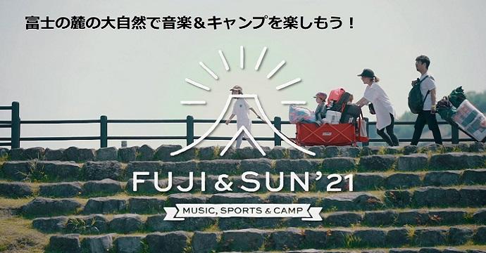 FUJI & SUN 2021