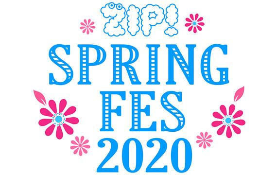 ZIP!春フェス 2020
